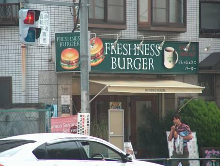 japan_burger.jpg